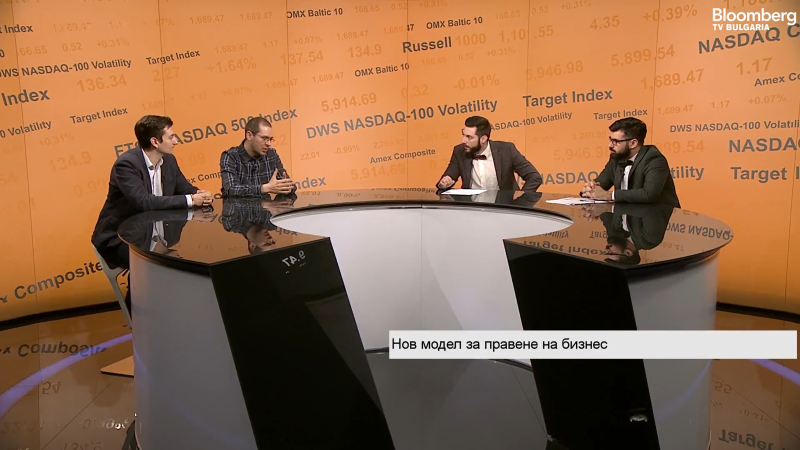 Presenting Comrade's projects on Bloomberg TV 2018